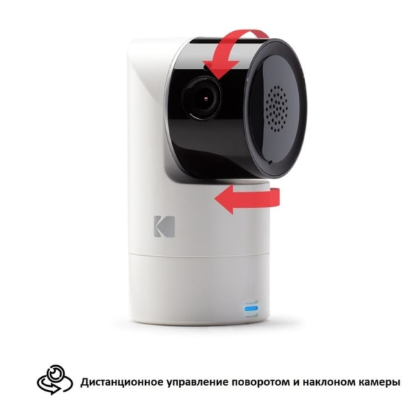 Wi-Fi видеоняня Kodak Cherish C225