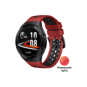 Смарт-часы Huawei Watch GT 2e Volcano/Red (HCT-B19)